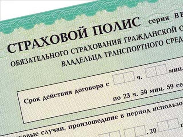 Нижегородцы делятся опытом покупки полисов ОСАГО без накруток